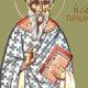 Sfantul Ermolae Cuviosul Ioanichie cel Nou de la Muscel