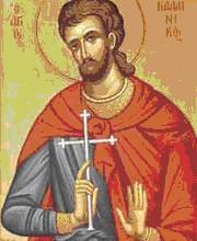 Sfantul Mucenic Calinic s-a nascut in Cilicia