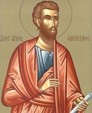 99209_sfantul_apostol_onisim
