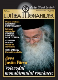 COPERTA LM 132