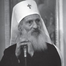Patriarhul Pavle