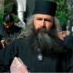 Ieroschimonahul Ioan Șișmanian de la Mânăstirea Petru Vodă