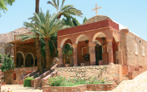 schit biserica crestina